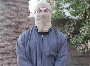 Abu Musa al-Britani nom de guerre of Fatlum Shalaku