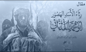 A recent example of a eulogy of Adnani.
