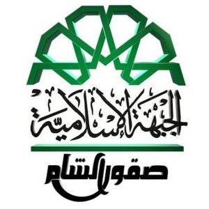 Logo of Suqour al-Sham in black