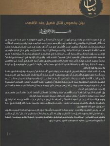 On why Suqour al-Sham fought Jund al-Aqsa
